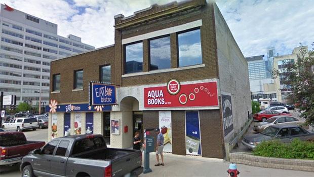 Aqua Books Winnipeg, Canada  - I'm anxiously awaiting their re-opening.