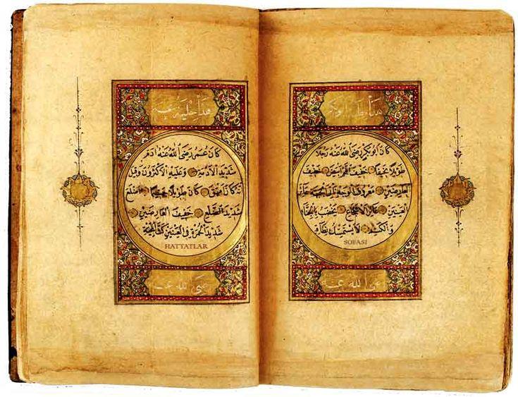 Hattat Şekerzade Seyyid Mehmed Efendi'nin Bir Mushafından Ser-levha Sayfaları  Daha fazla bilgi için sitemizi ziyaret edin: hattatlarsofasi.com