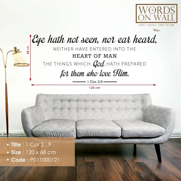 Words On Wall - 1 Cor 2 : 9
