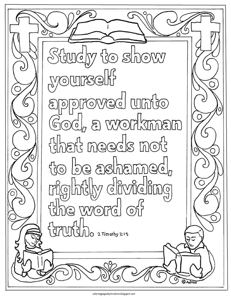 Coloring Pages for Kids by Mr. Adron: Printable 2 Timothy