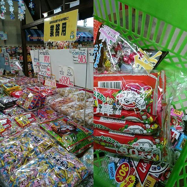 12月期イベントのお菓子の買い出しに行ってきました( 〃▽〃)お菓子まとめ買いはちびっこの夢ですが大人も楽しいですね✨✨✨ #東亜和裁#イベント#お菓子#まとめ買い#中央お菓子市場#駄菓子#名古屋#わくわく#クリスマスバージョン#うまい棒#チロルチョコ#オールシーズンチョコレート#どれにしよう#迷う迷う