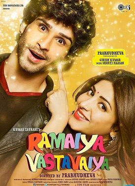 Ramaiya Vastavaiya (2013) HDTSRip XviD 1CDRip [Exclusive] | 696 MB » WwW.World4fire.CoM - Full Free Download Everything