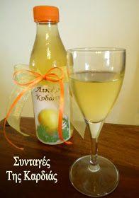Εύχομαι κι εγώ Καλή Χρονιά σε όλους σας και τσουγκρίζω το ποτήρι μου μαζί σας, με ένα πολύ αρωματικό και ιδιαίτερο λικεράκι! Ένα λικεράκι...