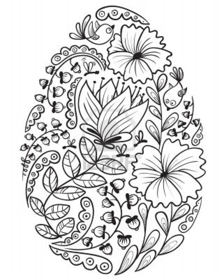 Cute Doodle Floral  Easter Egg  Stock Photo