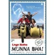 """Lage Raho Munna Bhai""(India) ""Carry On, Munna Bhai"" starring Sanjay Dutt, Vidya Balan, Arshad Warsi and Boman Irani"
