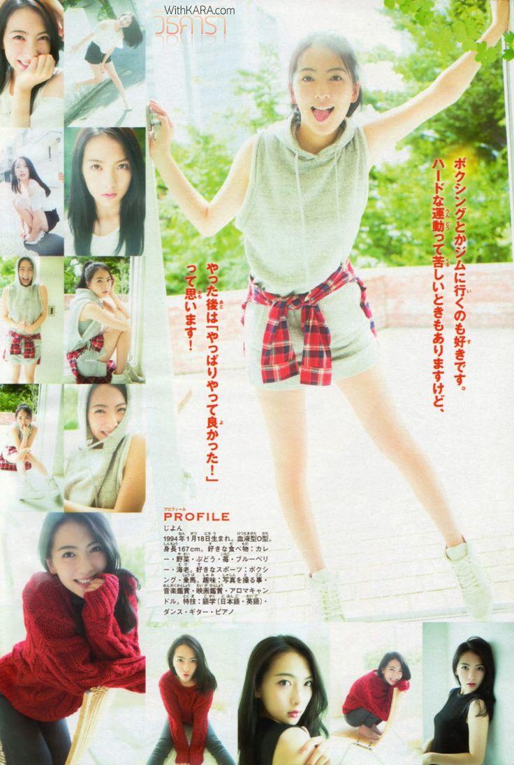 Kang Jiyoung poses for Shonen jump Magazine Jiyoung kara