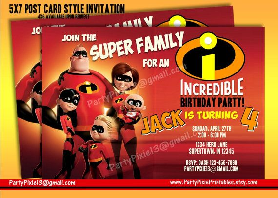 disney the incredibles party package with invitation