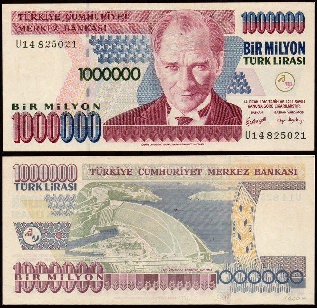 Turkey 1 Million Lirasi Used Condition Banknote Banknotecoinstamp Com Bank Notes Turkish Lira Banknotes Money