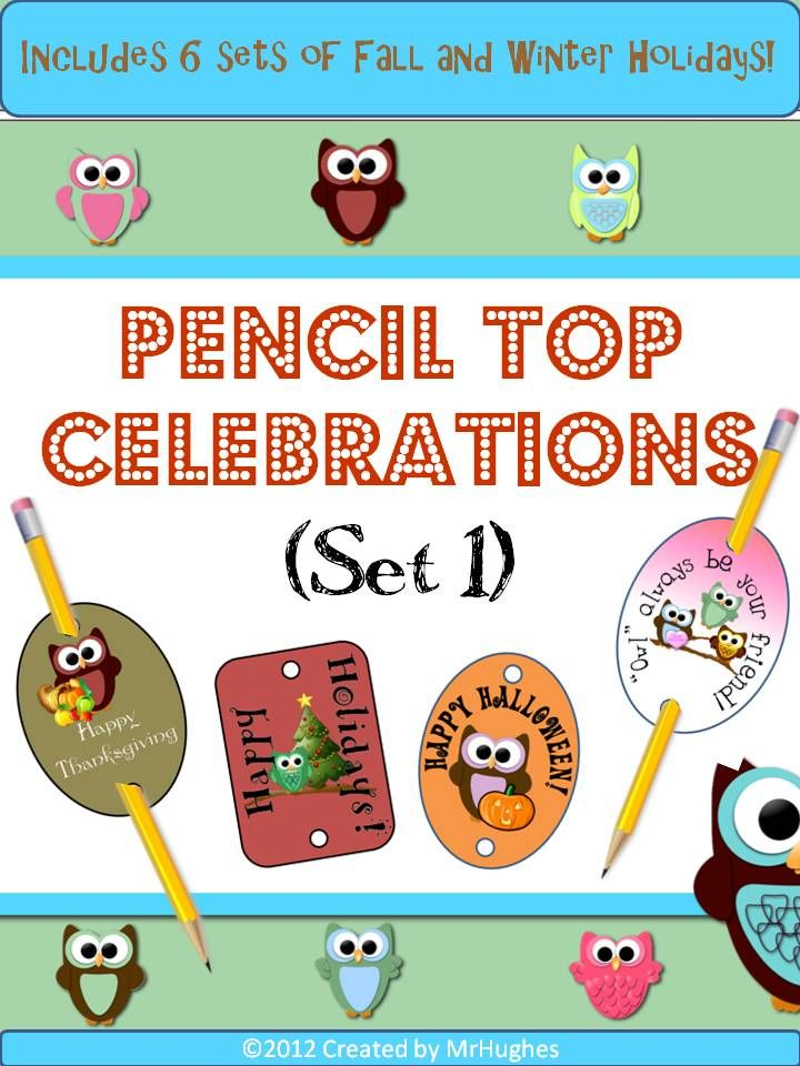 Want a fun and simple way to celebrate fall and winter holidays with your students? Try these awesome owl themed Pencil Top Celebrations. These fun pencil toppers are a great way to show students that you are thinking about them without breaking the bank. These toppers are in an owl theme and can be used in many different ways (gift tags, ornaments, and more). ($)