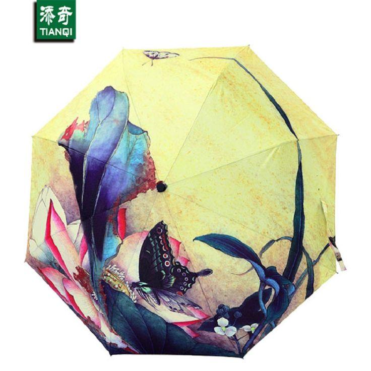 Creative Butterflies love flower Pattern 3 Folding women umbrella double Thickening  sunshade umbrella uv umbrella,SKU 04A1C20 #Affiliate