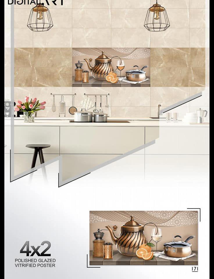 Ceramic Poster Tiles Suppliers Manufacturers Exporters Traders Wall Tiles Design Kitchen Tiles Design Marble Flooring Design