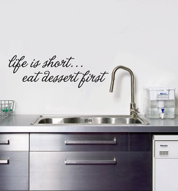 Life is short  Kitchen Quote Wall Decal by StickerBoutique on Etsy, $12.00
