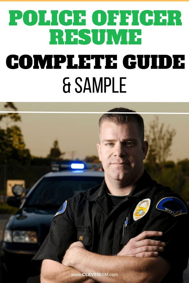 Police Officer Resume: Samples & Complete Guide