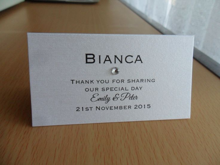 White Place Cards - Wedding Place Cards