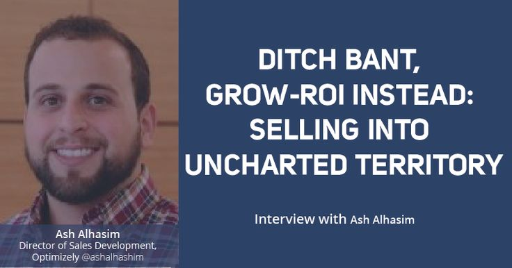 In this interview we talked with Ash Alhashim, Global Director, Market and Sales Development at Optimizely to learn more about the Sales Hacker Conference.