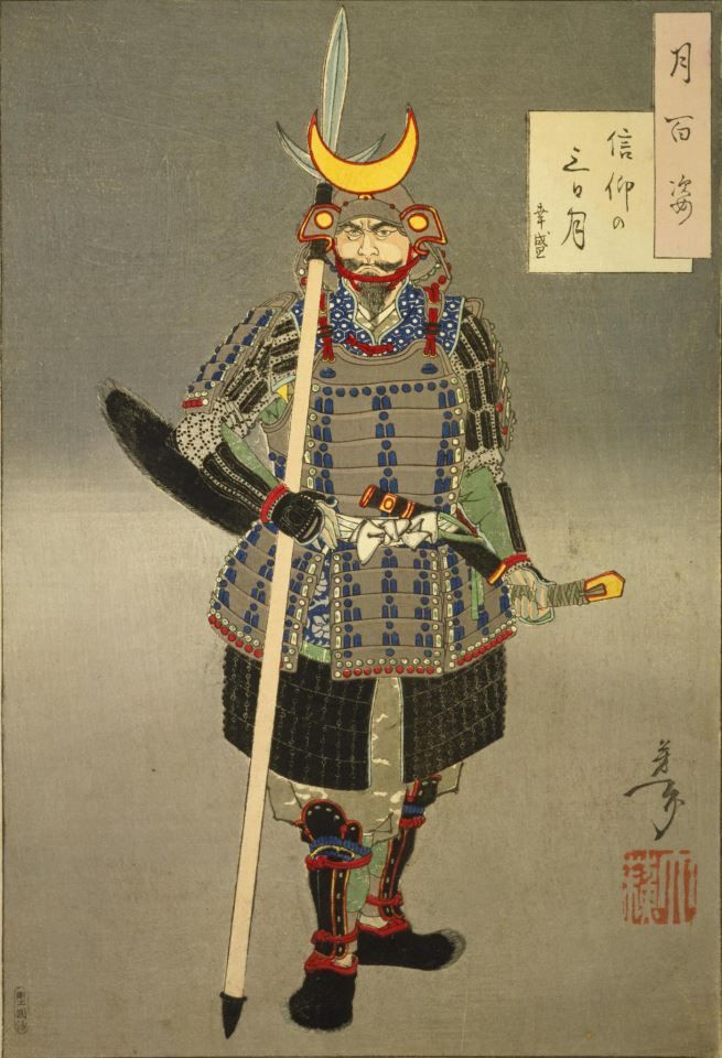 UKIYO - E.....BY TSUKIOKA YOSHITOSHI.....PARTAGE OF SAMURAI STYLE.....ON…