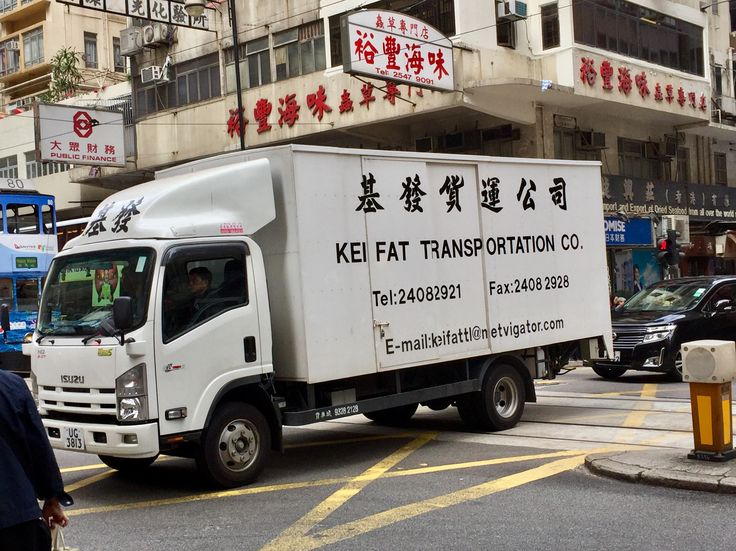 Bill ✔️ A fairly new Isuzu, Category Euro 5, modern diesel two axle truck crossing De Voeux Road at Eastern Street, Hong Kong Island, Hong Kong 🇭🇰. These more ecological trucks are making an improvement to the air quality which was choking Hong Kong. The city has to contend with smog drifting down from China, but at least they are trying hard to clean things up! Bill Gibson-Patmore. (iPhone image, curation & caption: @BillGP). Bill😄 🇳🇿✔️.