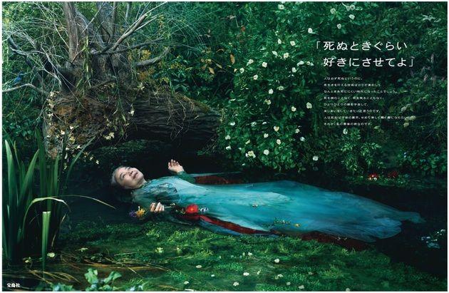 「死ぬときぐらい好きにさせてよ」 宝島社が樹木希林起用した企業広告を掲載 | Fashionsnap.com | Fashionsnap.com
