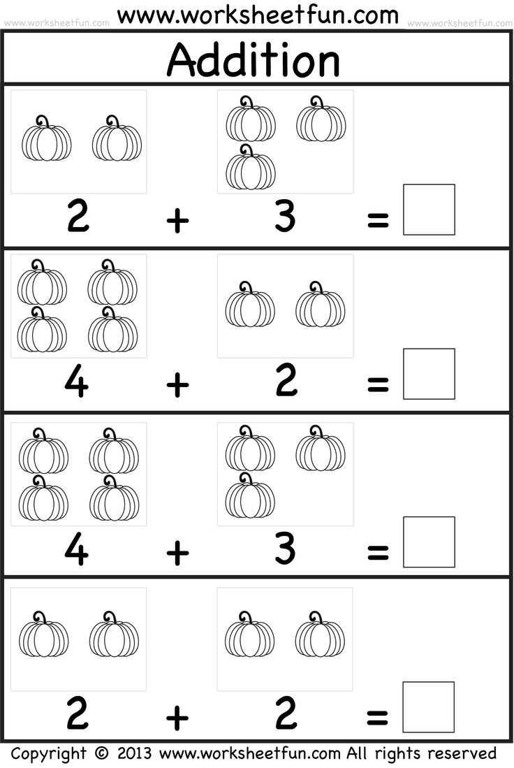 Pumpkin Subtraction Coloring Sheet