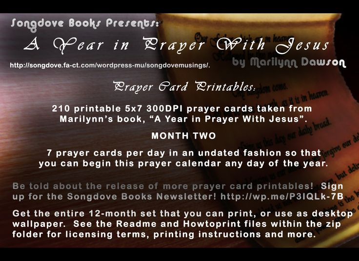Month Two Printable Prayer Cards Based on A Year in Prayer With Jesus - is now available!  Click through the image to visit the purchase page.  If you didn't yet get Month One, Click this link here: https://gumroad.com/l/PC-YPWJ