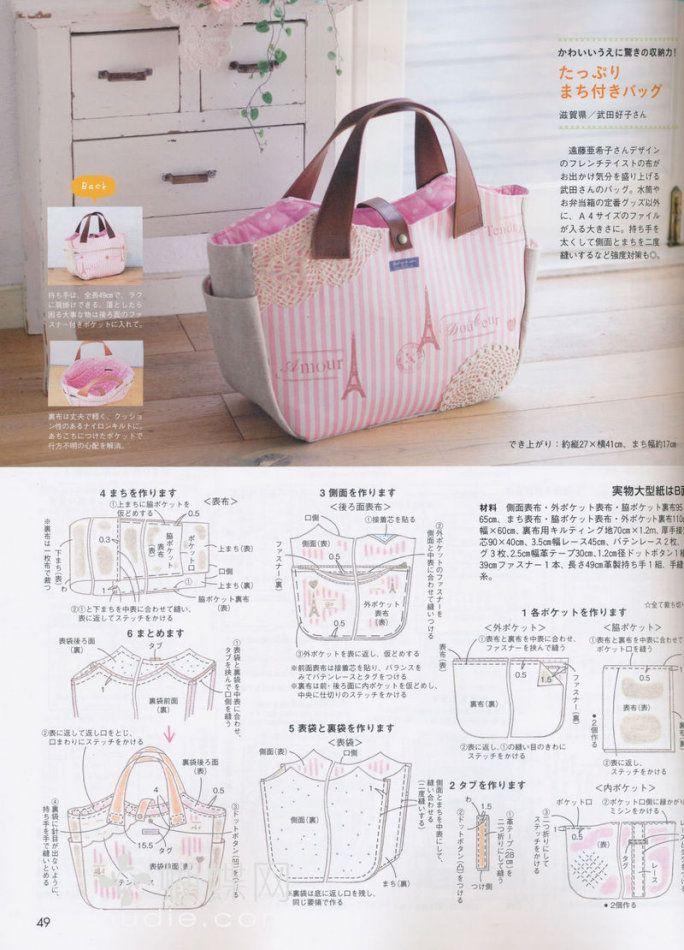 cottontime2014年5月号_最美和风布_新浪博客