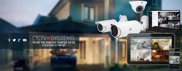 מתקין מערכות אבטחה בירושלים