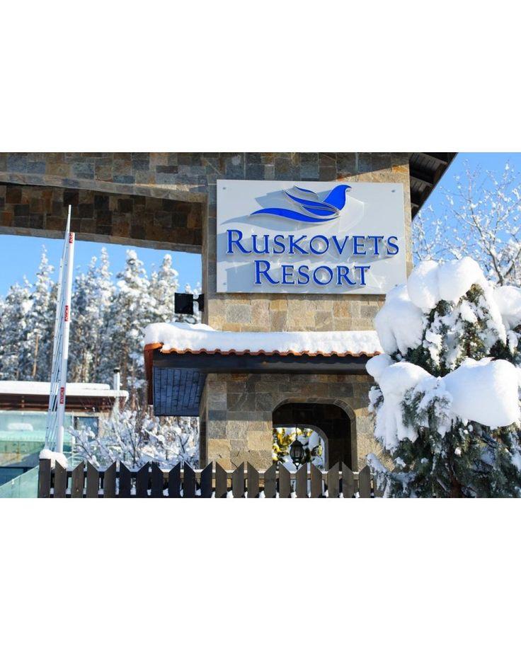 RUSKOVETS TERMAL TURU 7 GECE  / 8 GUN 499 euro'ya Yurtdışı Ruskovets Termal Turu ! 23.03.2017 itibarı ile Ekim sonuna kadar  !