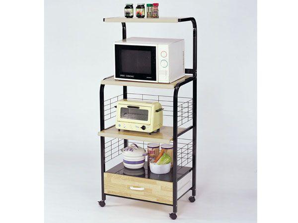 Solana Black Wood Kitchen Microwaverack W/Electric Socket ( L 25 X W 17 X H  59 )   By Acme Furniture