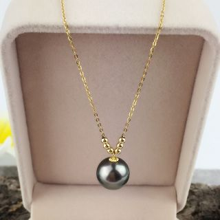 Stunning 18k yellow gold Tahitian pearl  pendant necklace. Pearl Grade: AAAAA Grade Length ....18 inches chain   Free Shipping