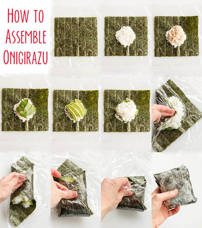 Tuna Avocado Basil (T.A.B.) Onigirazu Recipe — La Fuji Mama