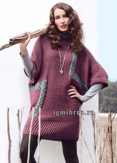 Уютное, практичное и теплое платье-кокон, дополненное сумкой в тон. Спицы