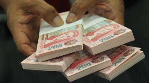 Fondos mutuos y de AFP son los más rentables en lo que va del año #Gestion