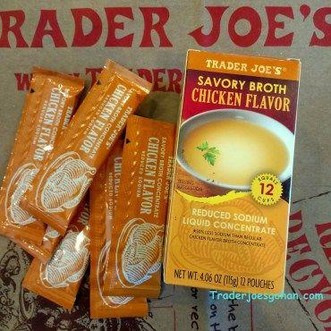 Trader Joe's Reduced Sodium Chicken Broth Concentrate 115g $3.99 | トレーダージョーズ 濃縮チキンブロス 減塩タイプ | #TraderJoes #ReducedSodium  #Chicken #Broth