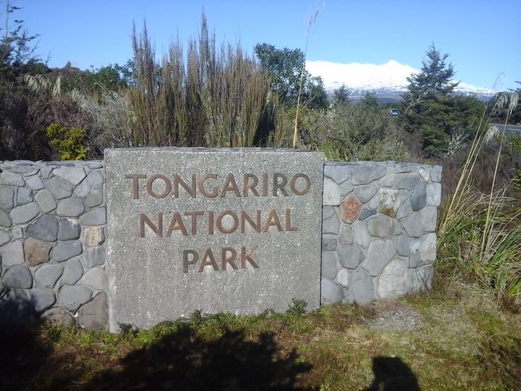 Entry into National Park
