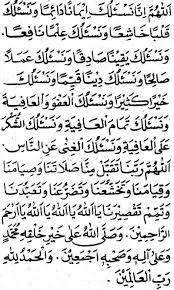 doa untuk umat nabi muhammad saw - Penelusuran Google