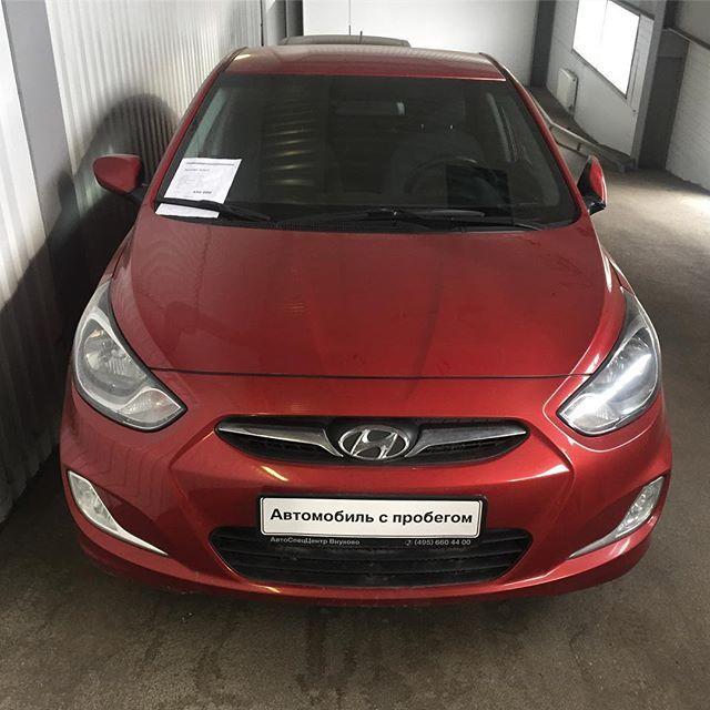 В рамках подбора осмотрен автомобиль #Hyundai #Solaris 1.4 АКПП 2012 года. 1 владелец по ПТС и по базам. Хорошая комплектация, в наличии оба ключа и сервисная книжка с отметками. Присутствуют притертости на переднем и заднем бамперах, вмятина на заднем правом крыле, вмятина на передней правой двери. Порог слева окрашен. Требуется заменить передние и задние тормозные колодки, так же долить антифриз. Автомобиль не рекомендован к покупке 👎  По вопросам подбора и диагностики автомобиля…