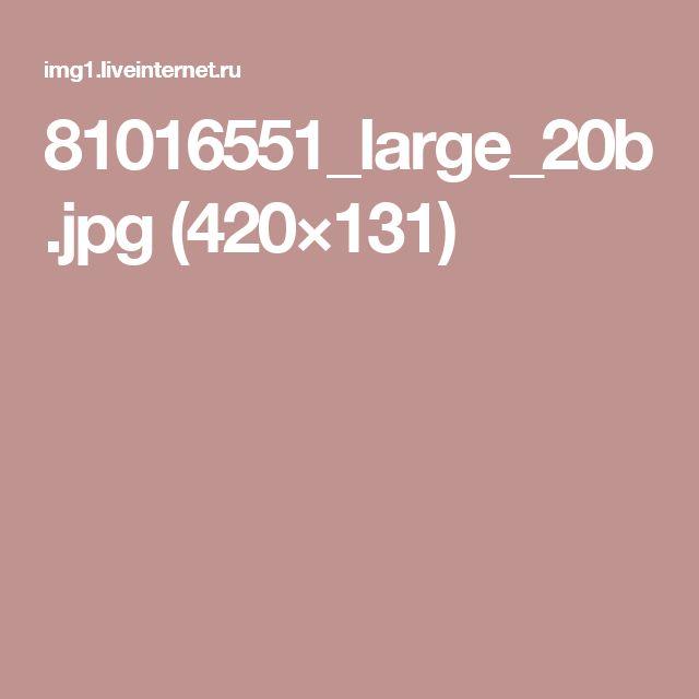 81016551_large_20b.jpg (420×131)