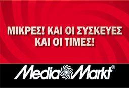 www.mygrafistas.gr printing magnet, Μαγνητάκια