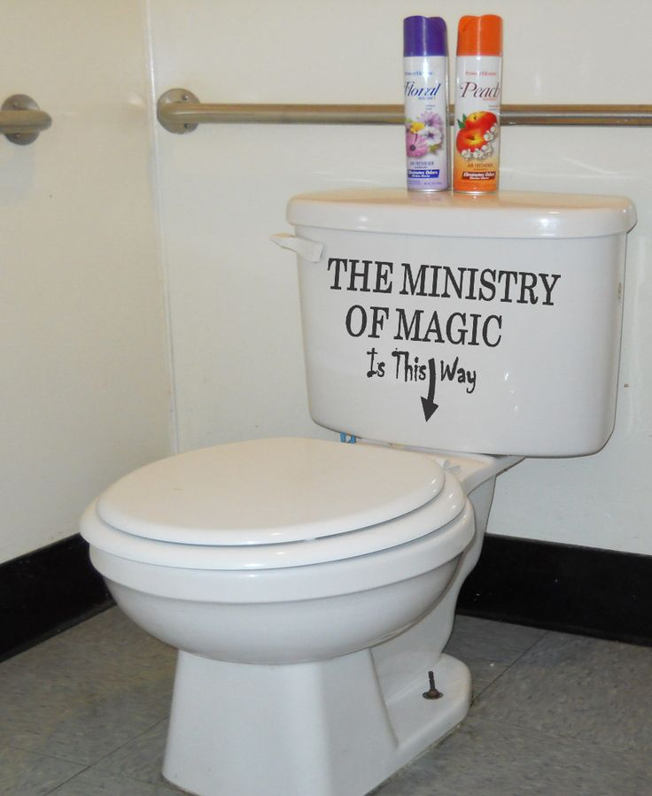 17 best images about harry potter bathroom ideas on for Bathroom quote ideas
