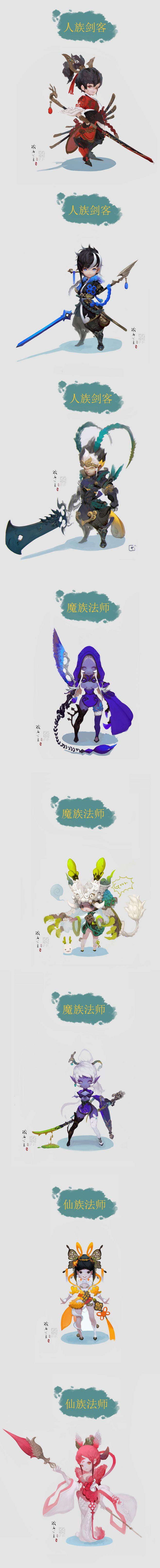 고독한가정부 : 일류그래퍼!!(예정)@乐异采集到日韩(角色-写实)(1516图)_花瓣游戏