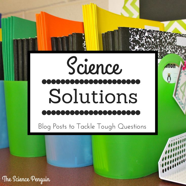 Science Solutions Series {Blog Posts to Tackle Tough, Commonly Asked Questions}