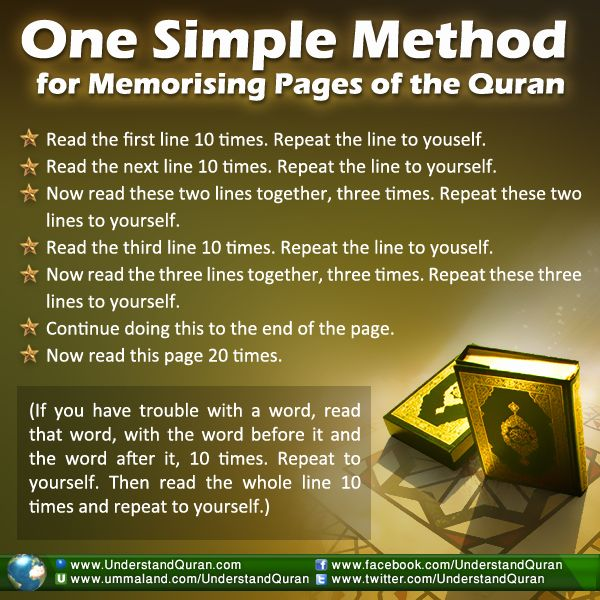 How to memorize the Quran!! I will definitely try to do this, insha'Allah!