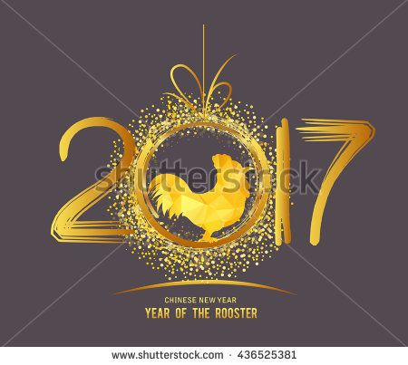 2017 Happy New Year greeting card. Chinese New Year of the Rooster