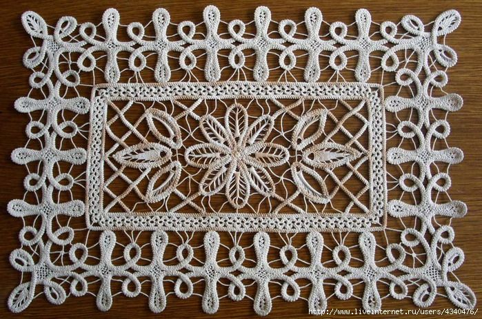 Romanian Point Lace