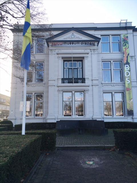 Ben je op zoek naar een leuk uitje voor kinderen in de Kerstvakantie. Ga dan eens naar Museum Brabant in Tilburg. Superleuk museum