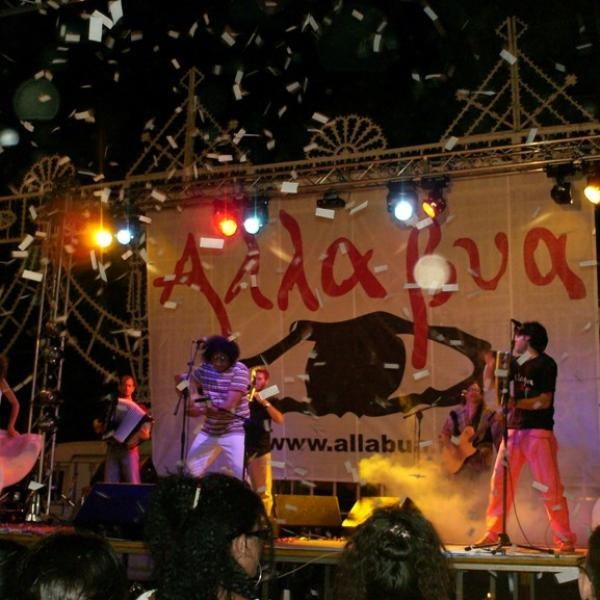"""Triptrotting On May 27th """"Cantine Paolo Leo"""", a famous italian winery, will be hosting """"Alla Bua"""" in concert, a local band of """"pizzica"""", the most traditional music on Salento.     The winery also offers a wine tasting,  and local products of bakery and cheese.   And all for free!"""