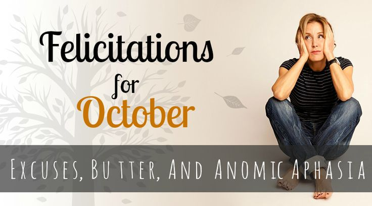 October Excuses, Butter, and Anomic Aphasia #FelicityHuffman #Halloween #lol