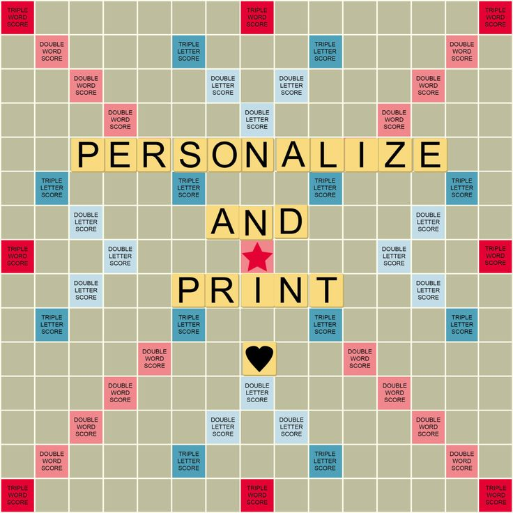 Printable Scrabble Board Template Lovely Personalize