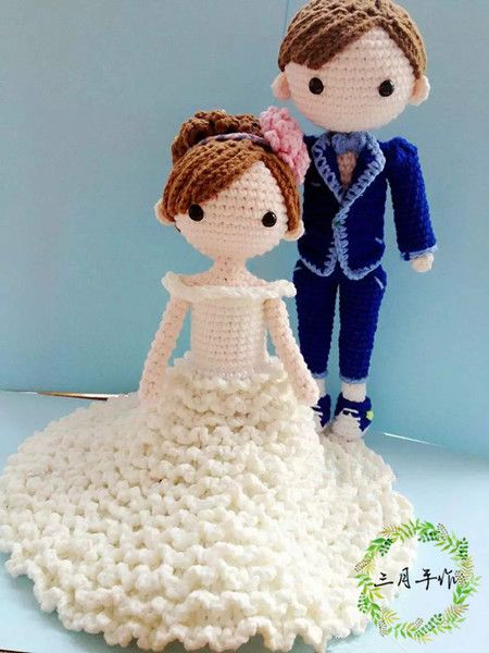 三月手作 DIY钩针毛线织娃 创意结婚礼物 婚礼娃娃 中文图解教程