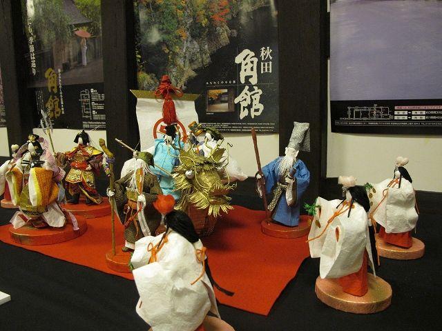 和紙人形 kakunodate-kanko.jp-